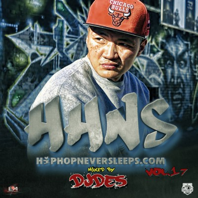 Hip Hop Never Sleeps Vol.17